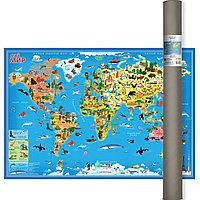 "Карта Мира настенная в тубусе ""Мой мир"" 101х69 см, фото 1"