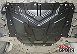 Защита картера Ford Kuga V - все, 2008-2013, фото 2