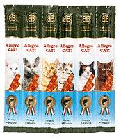 Allegro Cat, лосось и форель, колбаски для кошек, 5гр.
