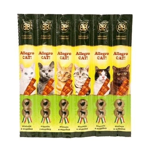 Allegro Cat, индейка и ягненок, колбаски для кошек, 5гр.