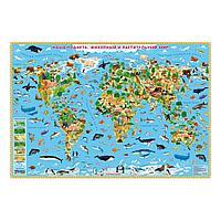 """""""Животный и растительный мир"""" Карта мира101х69 см. Ламинированная., фото 1"""