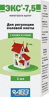 ЭКС-7,5, для регуляции половой охоты у кошек и собак, капли, 3мл.