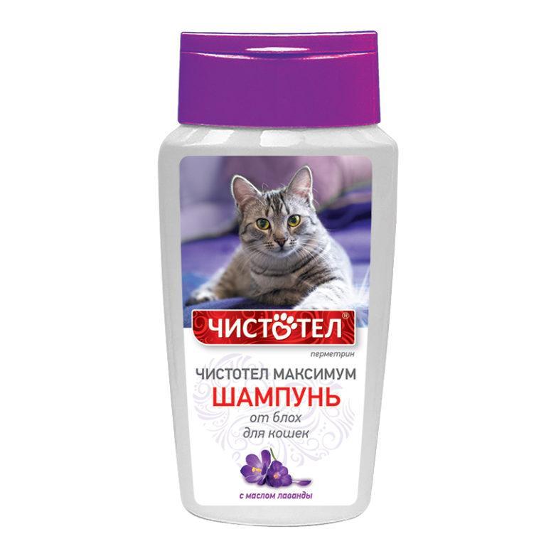 Шампунь Чистотел Максимум для кошек