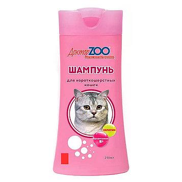 Доктор ZOO Шампунь для короткошерстных кошек