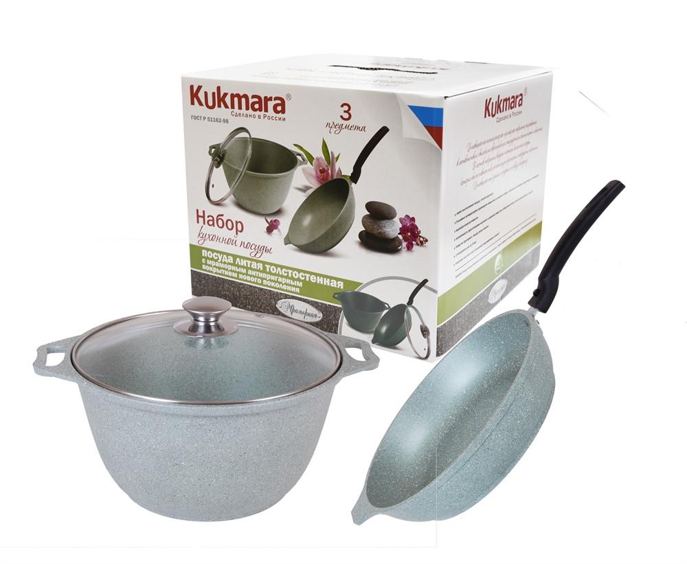 Набор кухонной посуды, сковорода и кастрюля с крышкой (фисташковый мрамор)