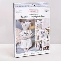 Мягкая игрушка «Домашняя медведица Лорен», набор для шитья