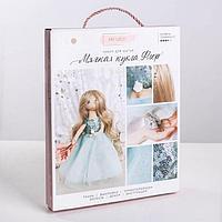 Интерьерная кукла «Флёр», набор для шитья