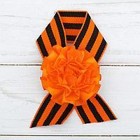 "Лента с оранжевым цветком ""9 Мая"""