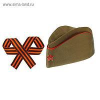 Набор военного, 2 предмета: пилотка, георгиевская лента