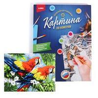 Набор для творчества раскраска по номерам 'Пара попугаев'