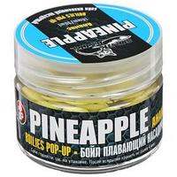 Бойл насадочный плавающий Sonik Baits Pop-Up 14 мм, Pineapple (ананас)