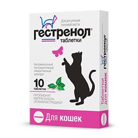 Гестренол, для регуляции половой охоты, для кошек, таблетки