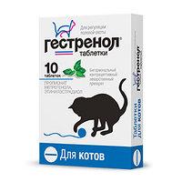 Гестренол, для регуляции половой охоты, для котов, таблетки