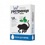 Гестренол, для регуляции половой охоты, для котов, капли 1,5мл.