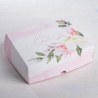 Коробочка для кондитерских изделий 'С любовью' 17 x 20 x 6 см (комплект из 5 шт.)