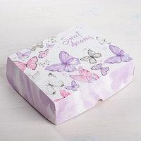 Коробочка для кондитерских изделий Sweet Dreams 17 x 20 x 6 см (комплект из 5 шт.)
