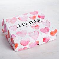 Коробочка для кондитерских изделий 'Для любимых' 17 x 20 x 6 см (комплект из 5 шт.)