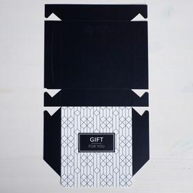 Коробка складная For you, 14 x 14 x 3,5 см (комплект из 5 шт.) - фото 3