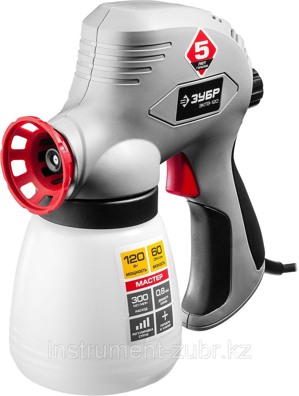 Краскопульт (краскораспылитель) электрический, ЗУБР ЗКПЭ-120, вязкость краски 60 DIN, 0.8л, 120Вт