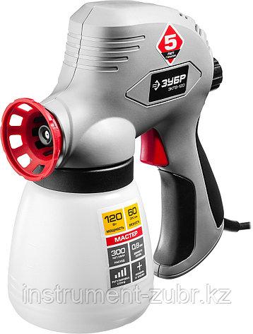 Краскопульт (краскораспылитель) электрический, ЗУБР ЗКПЭ-120, вязкость краски 60 DIN, 0.8л, 120Вт, фото 2