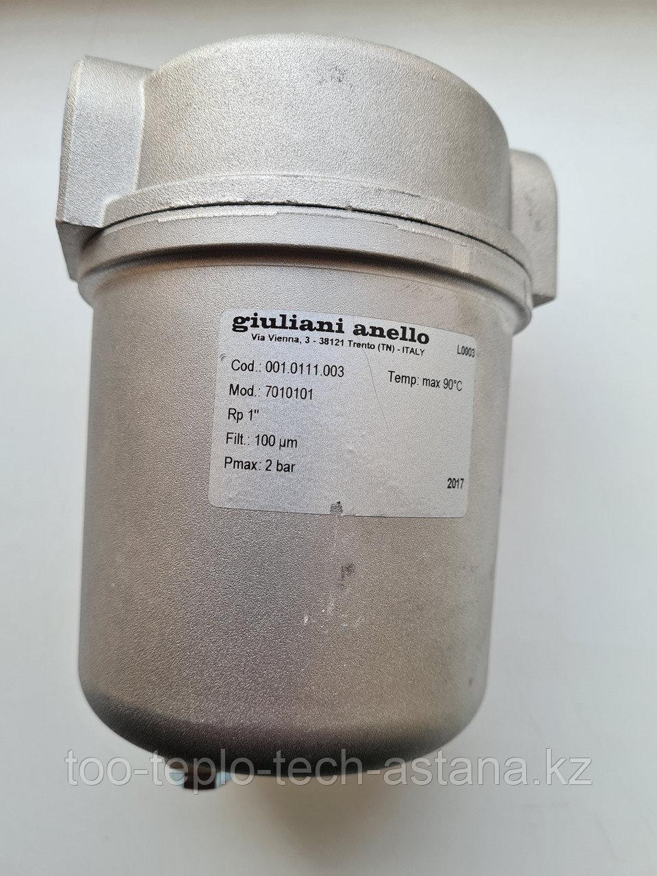"""Топливный фильтр Giuliani Anello 1"""" (подача) для дизельных горелок"""