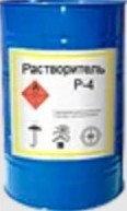 Растворитель Р-4 ГОСТ 7827-74, литр