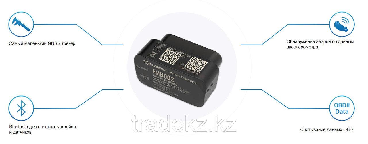 Автомобильный GPS трекер Teltonika FMB002