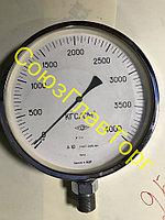 Манометр СВ-4000