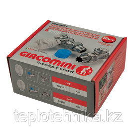 Комплекты термостатической регулировки Giacomini 20 прямой