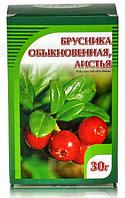 Брусника обыкновенная, листья, 30гр