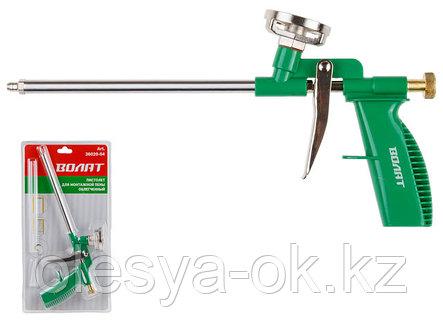 Пистолет для монтажной пены (в комплекте 4 насадки) ВОЛАТ, фото 2