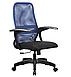 Кресло SU-CM-8, фото 2