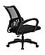 Кресло SU-CS-9P, фото 3