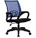 Кресло SU-CS-9, фото 2