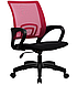 Кресло SU-CS-9, фото 4