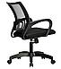 Кресло SU-CS-9, фото 5