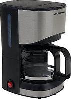 Кофеварка Polaris PCM 0613A (нержавеющая сталь)