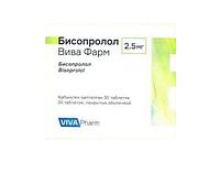 Бисопролол 2,5 мг №30 табл. Вива-Фарм