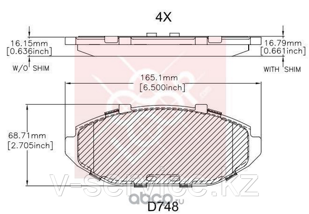 Тормозные колодки YOTO G-278(MD 8275)(REMSA 000.00)
