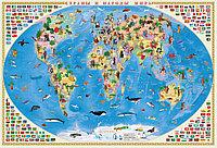 """""""Страны и народы мира"""" настенная карта 101х69 см (ламинированная)"""