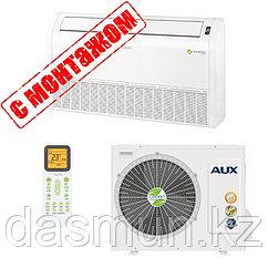Напольно-потолочный кондиционер AUX ALCF-H18/4R1