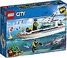 LEGO 60221 City Great Vehicles Яхта для дайвинга