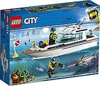 LEGO 60221 City Great Vehicles Яхта для дайвинга, фото 1