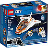 LEGO 60224 City Space Port Миссия по ремонту спутника