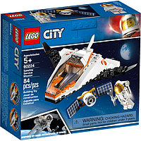 LEGO 60224 City Space Port Миссия по ремонту спутника, фото 1