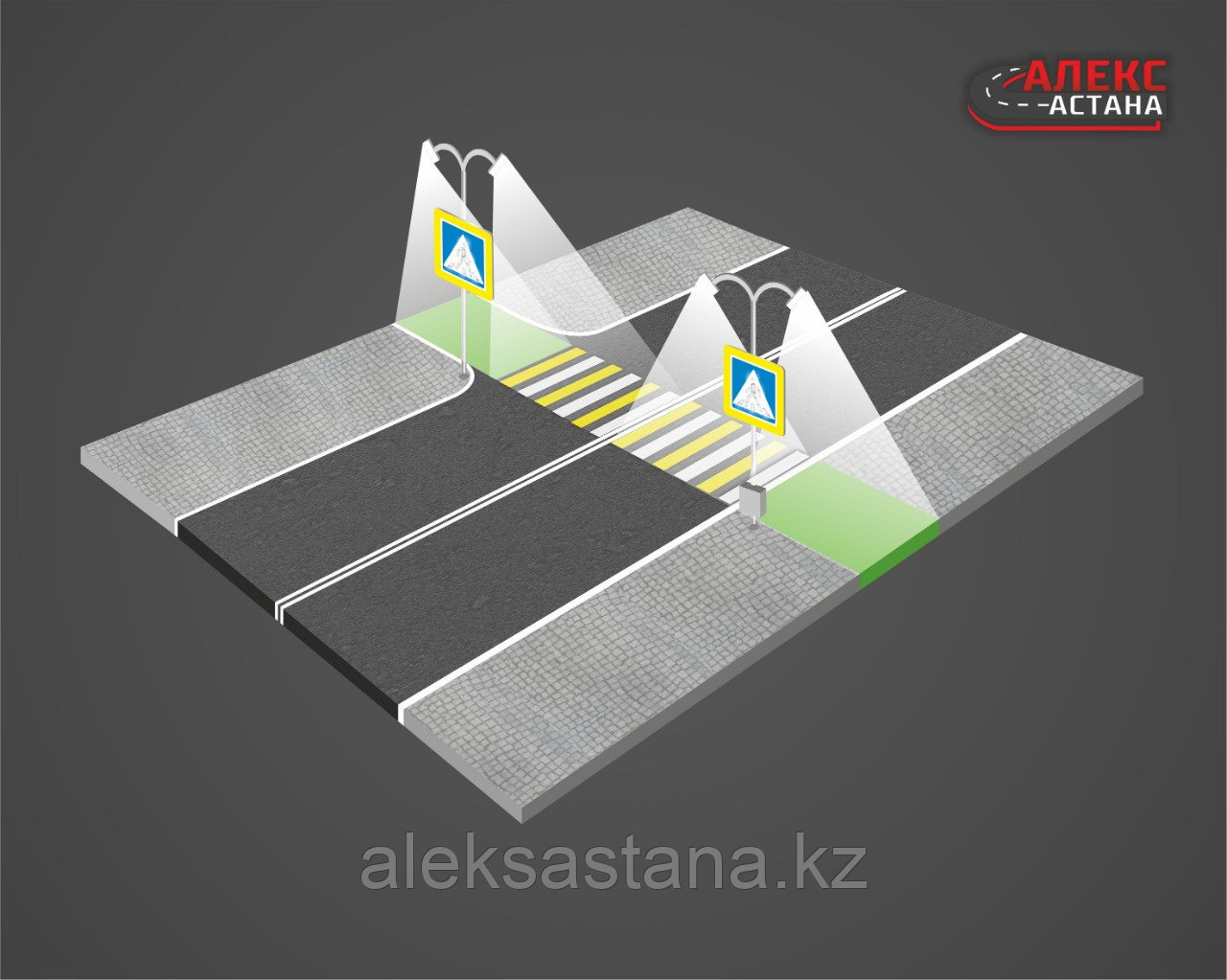 Лазерная проекция дорожной разметки пешеходных переходов со светодиодными дорожными знаками