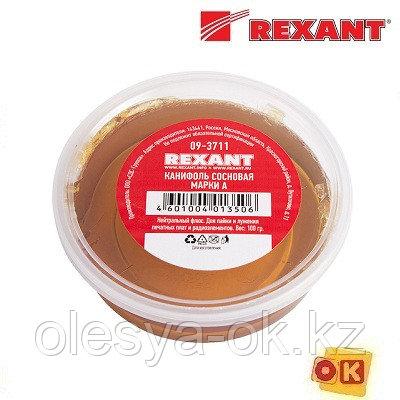 Канифоль сосновая марки А 100 г REXANT (09-3711), фото 2