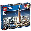 LEGO 60228 City Space Port Ракета для запуска в далекий космос и пульт управления запуском