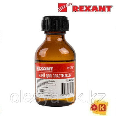 Клей для пластмассы Дихлорэтан (ДХЭ) 30 мл REXANT (09-3967), фото 2