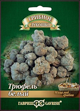 """Мицелий грибов Гавриш """"Трюфель белый"""""""